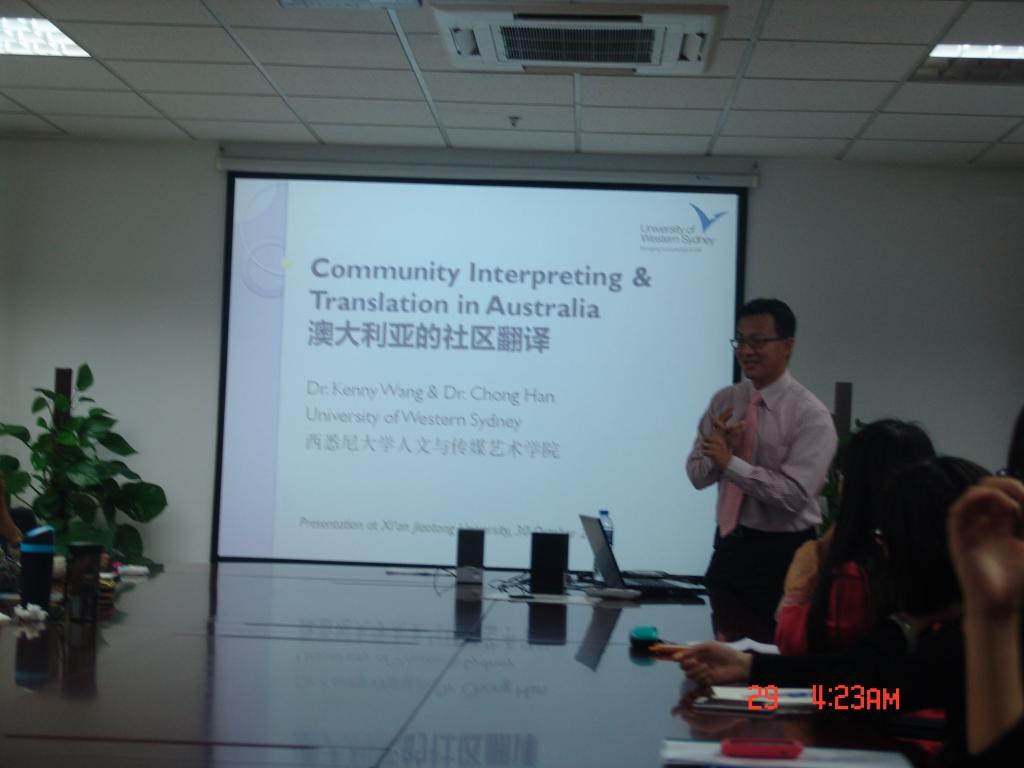 第十一届金秋外语节外国语言文化讲座举行